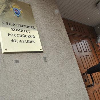 Леонид Гозман допрошен по делу о хищении средств СПС