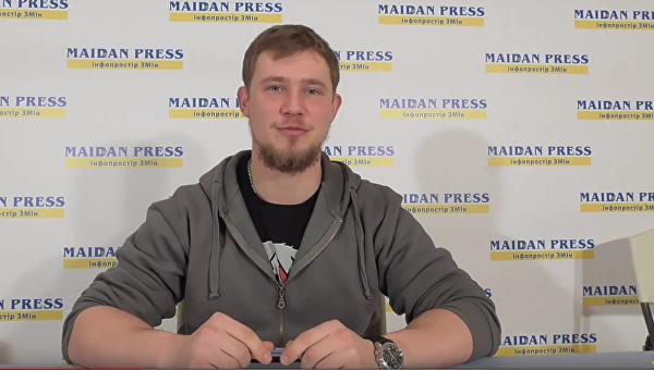 ВКиеве пропал прошлый ФСБшник, перешедший насторону Украинского государства