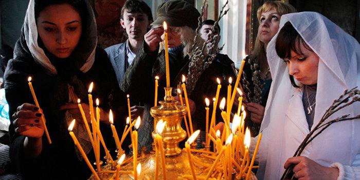 Празднование Вербного Воскресенья в Ставрополе
