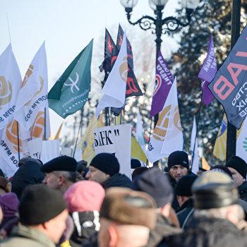 Всеукраинская акция протеста украинских вкладчиков в Киеве