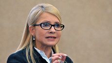Юлия Тимошенко: «Нафтогаз» – инструмент экспроприации денег украинских семей