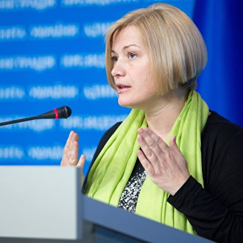 Брифинг Ирины Геращенко