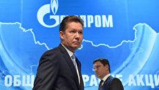 «Газпром» vs «Нафтогаз»: что на самом деле произошло - «МК»