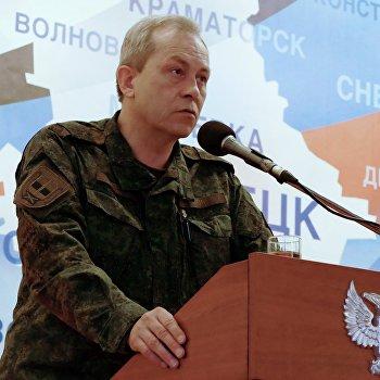 Форум Минские договоренности как основа суверенитета Донбасса состоялся в Дебальцево Донецкой области