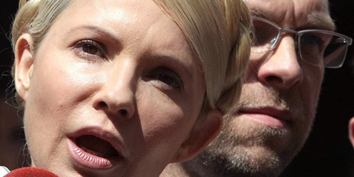 """Заседание суда по """"газовому"""" делу в отношении Юлии Тимошенко"""