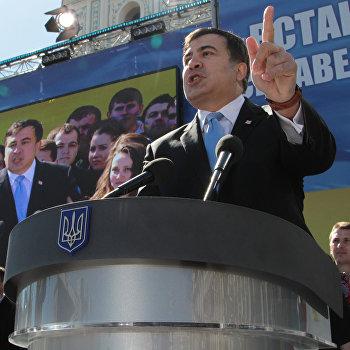 Съезд партии Батькивщина в Киеве