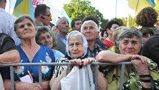 Предвыборная кампания на Украине