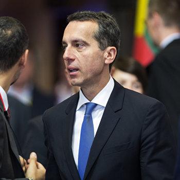 Саммит ЕС в Брюсселе Кристиан Керн