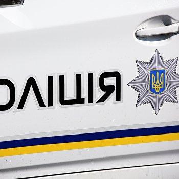 Сотрудники Украинской полиции в Киеве