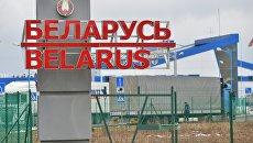 В Белоруссии задержали троих украинцев за поддельные документы