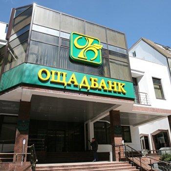 Отделение Ощадбанка в Симферополе