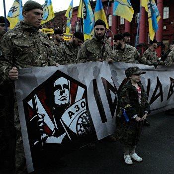 Мероприятия в честь годовщины создания УПА на Украине