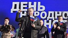 Аксенов: Организаторам энергоблокады не удалось поставить крымчан на колени