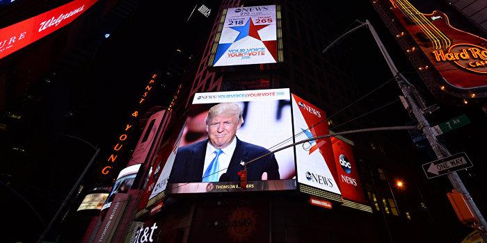 Дональд Трамп избран президентом США