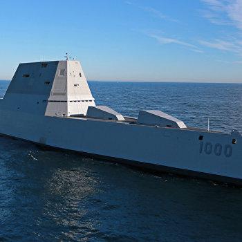 Эсминец USS Zumwalt