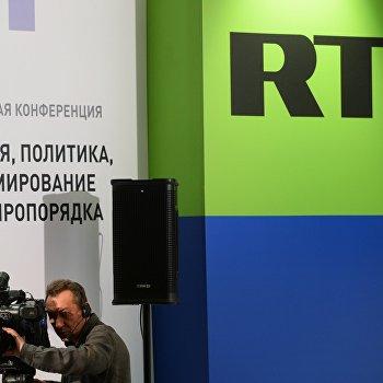 Конференция RT Информация, политика, СМИ: формирование нового миропорядка