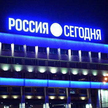 Выплата пенсий за февраль 2016 санкт-петербург