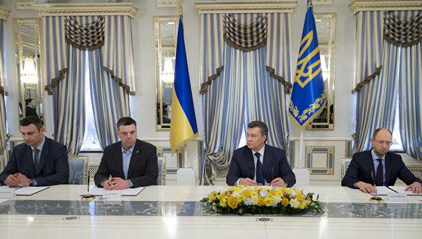 Картинки по запросу Подан иск о юридическом признании смены власти на Украине госпереворотом