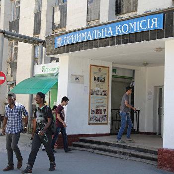 Приемная кампания в Таврическом национальном университете имени Вернадского в Симферополе