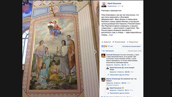 http://ukraina.ru/images/101790/09/1017900949.png