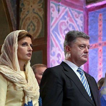 Празднование Дня государственного флага Украины в Киеве
