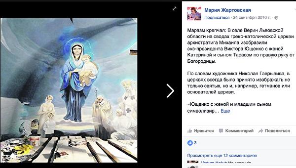 http://ukraina.ru/images/101790/14/1017901467.png