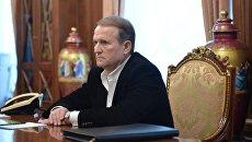 Президент РФ В. Путин встретился с родственниками журналистов, погибших на Украине при исполнении профессиональных обязанностей