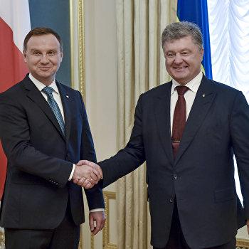 Встреча президента Украины П. Порошенко с президентом Польши А. Дудой в Киеве
