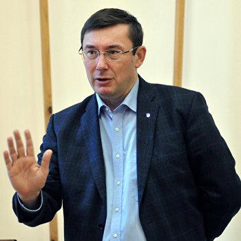 Юрий Луценко на встрече со студентами Львовского национального университета