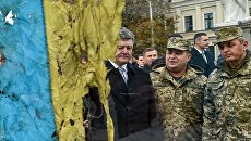 Празднование Дня защитника Украины