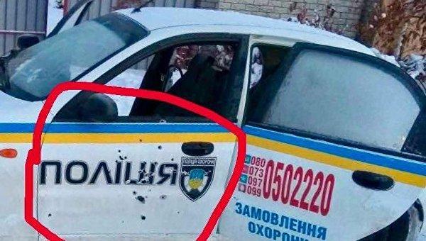 Впроцессе перестрелки силовиков под Киевом машина ГСО была без «мигалки»— Шкиряк