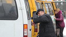 Работа маршрутных такси