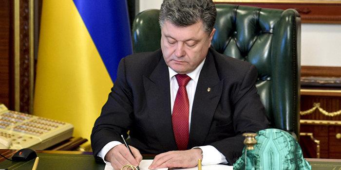 """П.Порошенко подписывает """"Закон о люстрации"""""""