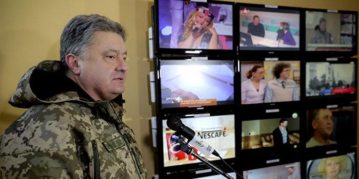 Порошенко амнистировал «героев АТО»