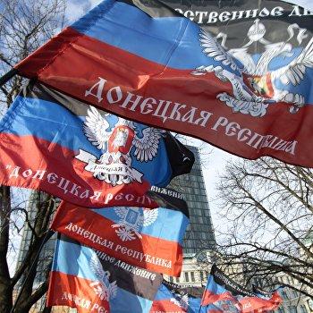 Празднование Дня георгиевской ленты в Донецке