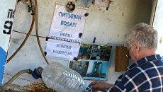 Ситуация в Луганске и Луганской области