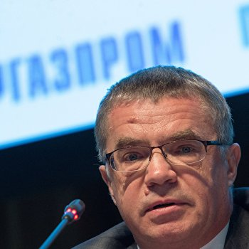 П/к Газпрома на тему Экспорт и повышение надежности поставок газа в Европу