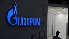 «Ъ»: «Газпром» начал отторжение Украины