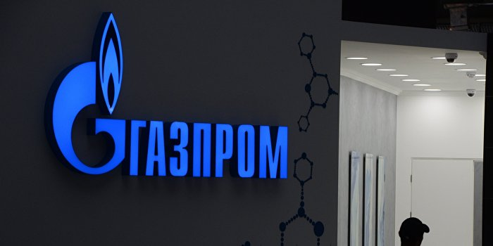 "Международный инвестиционный форум ""Сочи 2016"""