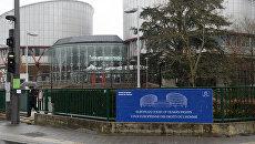 Министерство юстиции Украины: ЕСПЧ разрешил Киеву не выплачивать пенсии в Донбассе