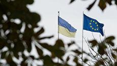 Нидерланды одобрили Ассоциацию Украины с ЕС