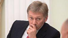 Дмитрий Песков: Расследования вокруг Манафорта Россию не касаются