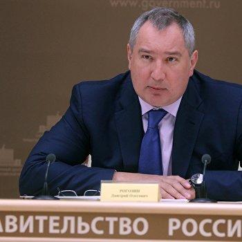Дмитрий Рогозин провел совещание по ходу создания космического ракетного комплекса Ангара
