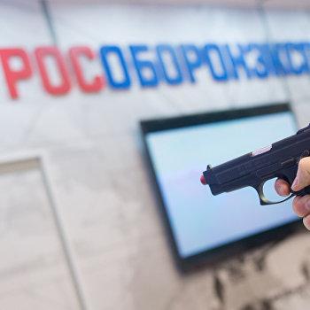 XX Международная выставка средств обеспечения безопасности государства Интерполитех - 2016