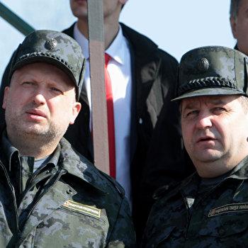 Учебный центр Национальной гвардии Украины
