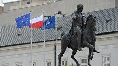 Глава ОУН пообещал выставить Польше счёт за геноцид украинцев