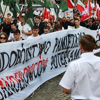 Марш памяти жертв Волынской резни в Польше