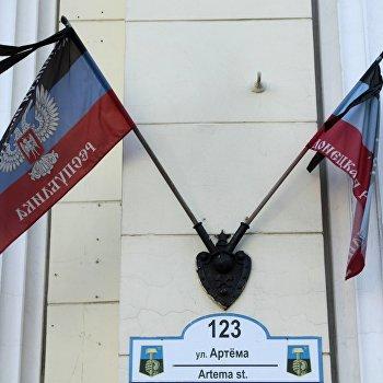 Прощание с командиром ополчения ДНР Арсеном Павловым (Моторола) в Донецке
