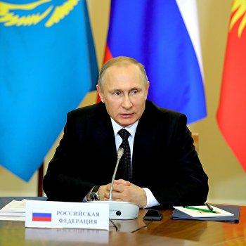 Президент РФ В. Путин принимает участие в заседании ВЕЭС и сессии Совета коллективной безопасности ОДКБ в Санкт-Петербурге