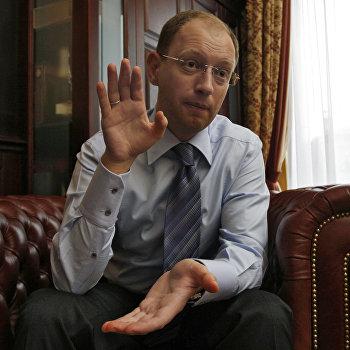 Бывший председатель Верховной Рады Украины Арсений Яценюк
